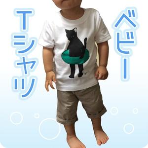 ベビーTシャツ90size オリジナル猫キャラクター