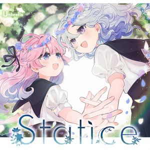 【Statice】track5 lots of love