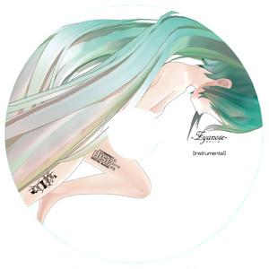 Zyanose -チアノーゼ-