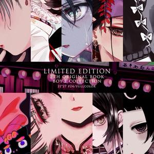 オリジナルイラスト本#7「Limited edition」