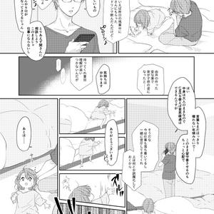 ピースフルパラダイス・マトリ