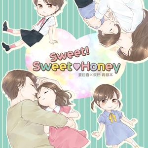 sweet!sweet♡honey