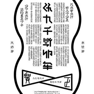 【フリーフォント】斜仮名