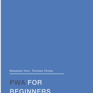 [PDF] PWA FOR BEGINNERS