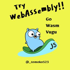 [PDF] Try WebAssembly!!