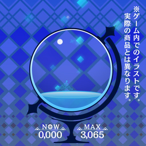 """キーホルダー""""ImageliteSphere""""[カードコレクト]"""