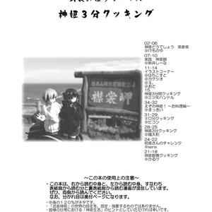 B.S.F. vol.10