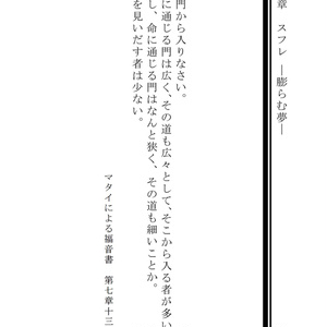 【カバーなし】神様のティータイム