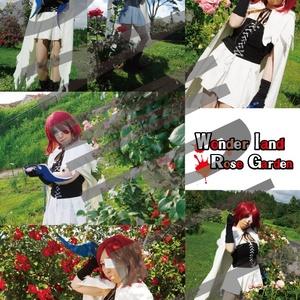 Wonderland rose garden