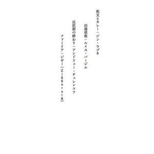 Xenosaga短篇集