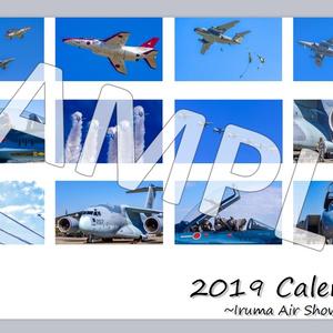 2019年卓上カレンダー 航空祭Ver.