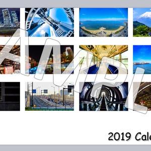2019年卓上カレンダー 街の風景Ver.