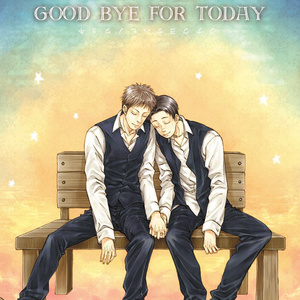 GOOD BYE FOR TODAY