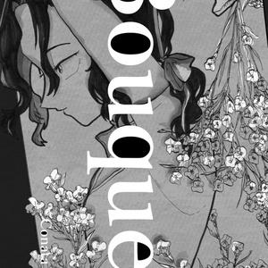 『Bouquet』  コピーイラスト本