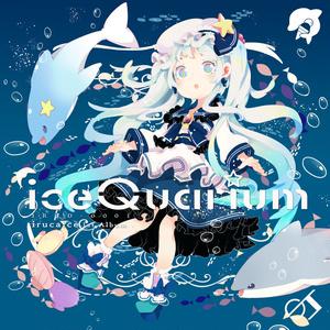 iceQuarium