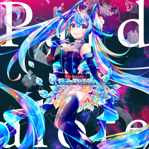 [DL版] Pardalote (w/ Riparia Records)