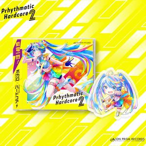 Prhythmatic Hardcore 2 アクキーセット