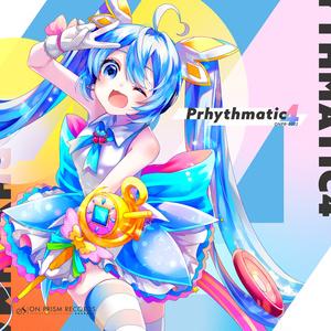 Prhythmatic4 全部セット