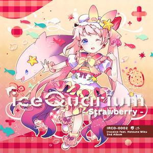 [DL版] iceQuarium -Strawberry-