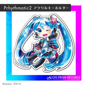 Prhythmatic2オリジナルキーホルダー