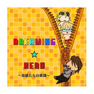 DREAMING HERO~英雄の素顔~