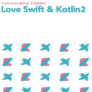 【値下げ】Love Swift & Kotlin #2