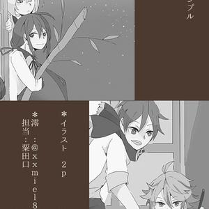 「本丸通信」刀剣乱舞 オールキャラ合同誌
