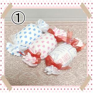 🍬 キャンディークッション 3個 set 🍬