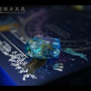 魔鉱石の指輪