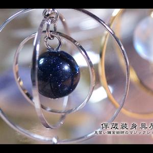 【SALE】星屑の耳飾り-軌跡- ¥1700→¥1300