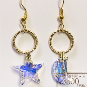 【SALE】星屑の耳飾り ¥3200→2300