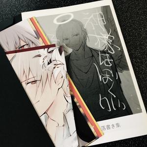 【COMITIA130】新刊セット
