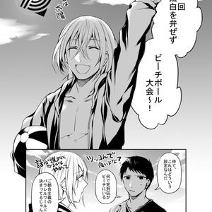 【C94】グッズセット