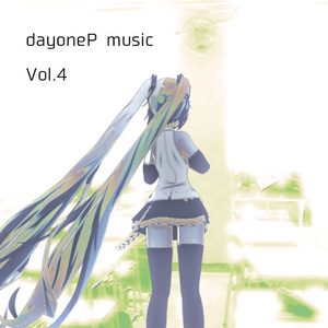 dayoneP music Vol.4