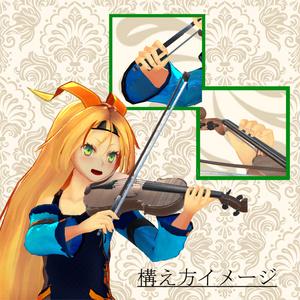 [3Dモデル]ヴァイオリン