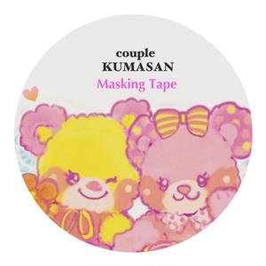 カップルくまさん♡マスキングテープ