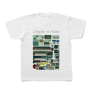 ドット絵 DTM機材 Tシャツ Ongaku no Kizai