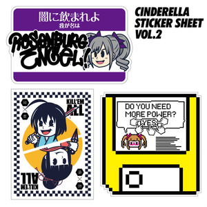 CINDERELLA STICKER SHEET VOL.2