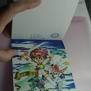 「ワタル2」ポストカードブック