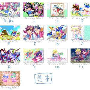 【余部頒布】2021年カレンダー(ワタル&GZ)