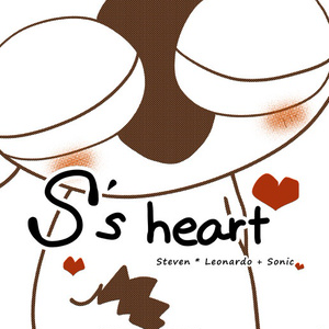S's heart