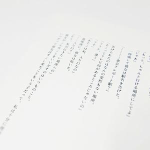 東京テレポート【付録・OST付き】