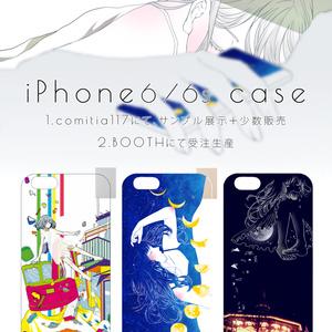 mobile case「情景の匣」シリーズ [iphone6,6s]