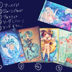 ポストカードセット(単品売あり)