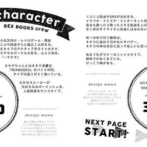 【PDF】キナコとヨモギのまとめ本