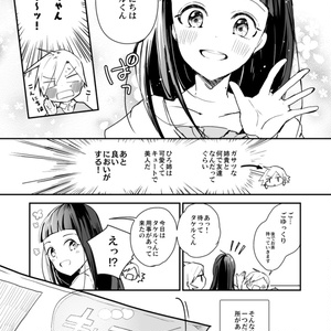 【PDF】ニチアサおねえちゃん