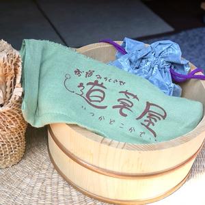 ハンドタオル(老竹色)