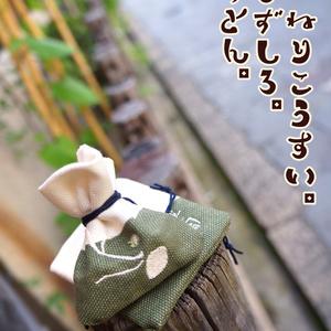 練り香水・すずしろ(ツートン)【お休み用】