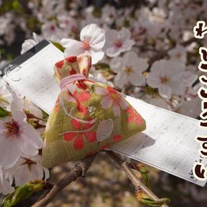 練り香水・すずしろ(さくら)【お休み用】
