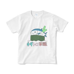 ネギトロ軍艦Tシャツ